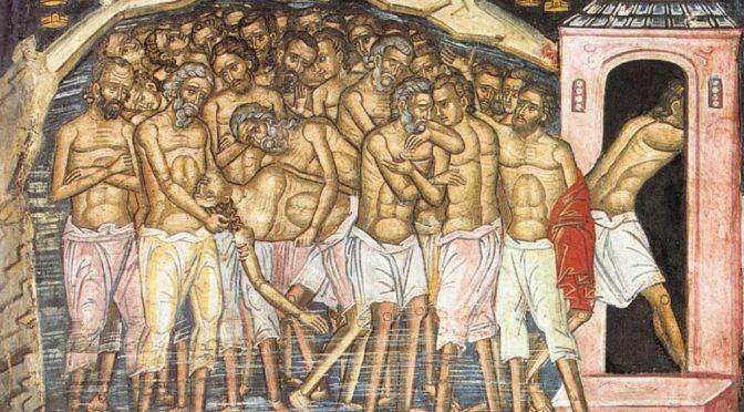 Святых 40 мучеников, в Севастийском озере мучившихся. Престольный праздник нашего Храма