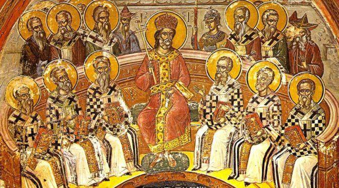 Неделя 19-я по Пятидесятнице. Память святых отцов VII Вселенского Собора