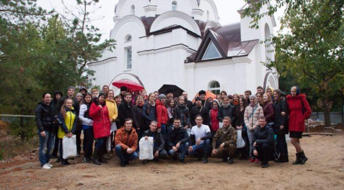 В Саратове прошел Третий Православный квест