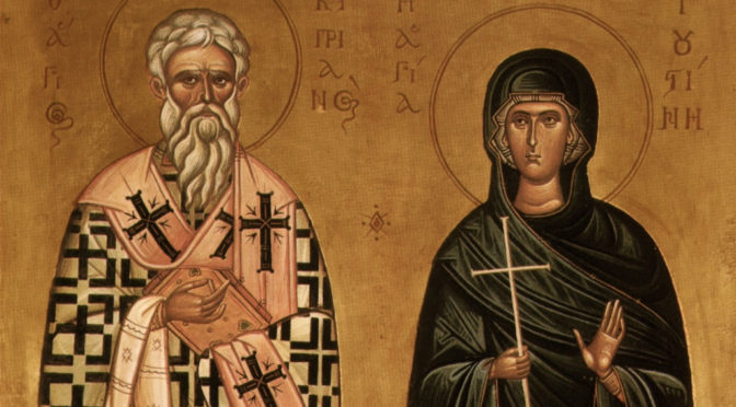 Неделя 19-я по Пятидесятнице. Священномученика Киприана и мученицы Иустины