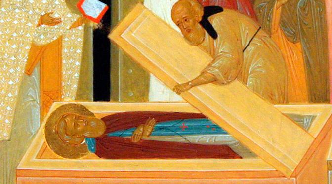Неделя 18-я по Пятидесятнице. Преставление преподобного Сергия Радонежского, всея России чудотворца