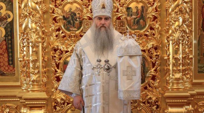 Рождественское послание Митрополита Саратовского и Вольского Лонгина