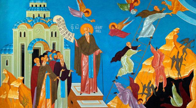 Неделя 4-я Великого поста. Преподобного Иоанна Лествичника