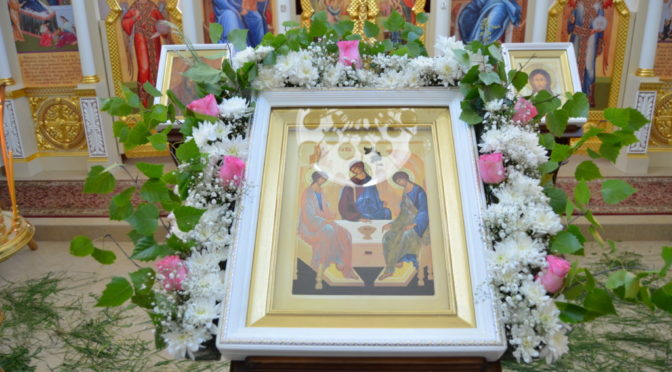 Неделя 8-я по Пасхе. День Святой Троицы. Пятидесятница