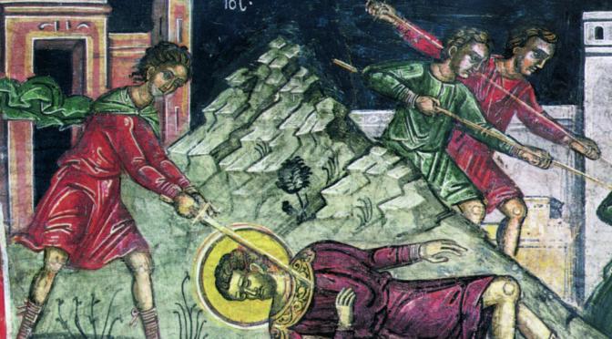 Священномученика Ферапонта, епископа Сардийского