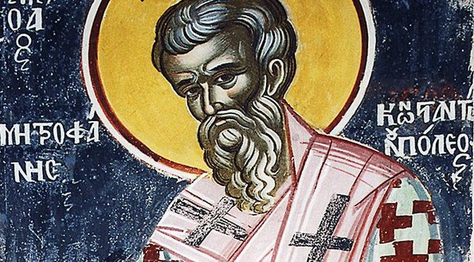 Неделя 3-я по Пятидесятнице. Святителя Митрофана, патриарха Константинопольского