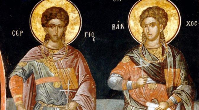 Неделя 18-я по Пятидесятнице. Мучеников Сергия и Вакха