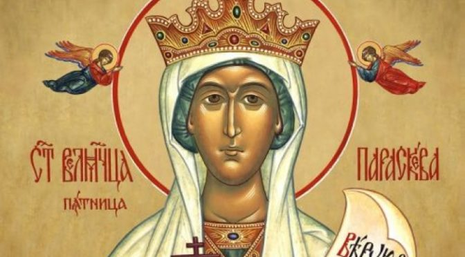 Неделя 21-я по Пятидесятнице. Великомученицы Параскевы, нареченной Пятница