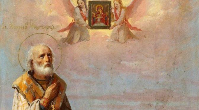 Святителя Николая, архиепископа Мир Ликийских, чудотворца