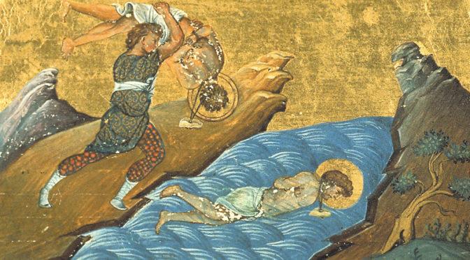 Неделя 32-я по Пятидесятнице, по Богоявлении. Мучеников Ермила и Стратоника