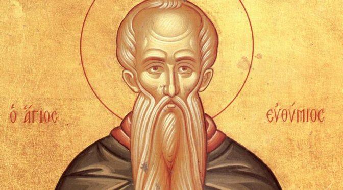 Неделя 33-я по Пятидесятнице. Преподобного Евфимия Великого