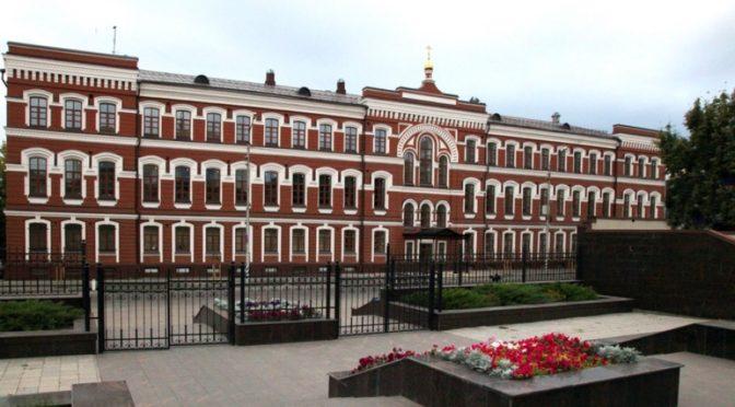 Саратовской Православной семинарии требуется помощь
