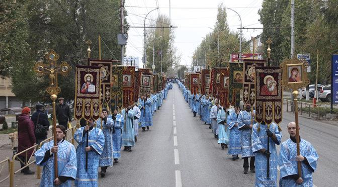 Приглашение на Крестный ход в день празднования Казанской иконы Божией Матери