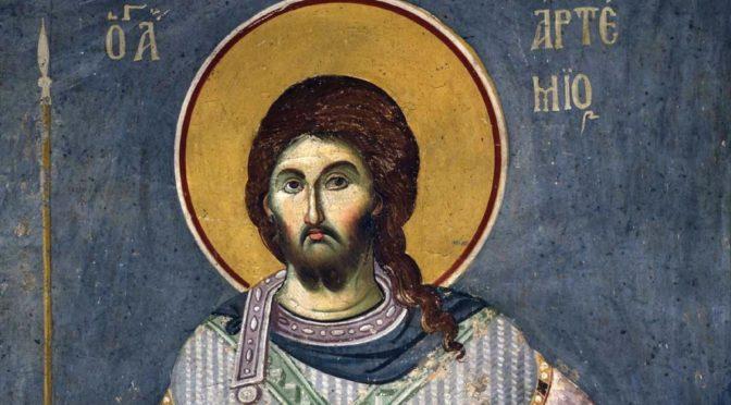 Димитриевская родительская суббота. Великомученика Артемия