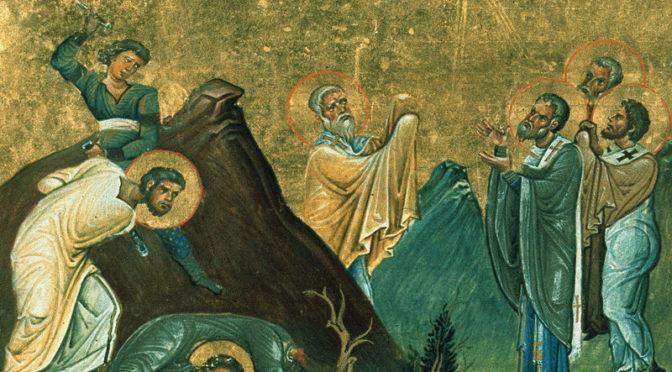 Апостолов от 70-ти Ераста, Олимпа, Родиона, Сосипатра, Куарта и Тертия