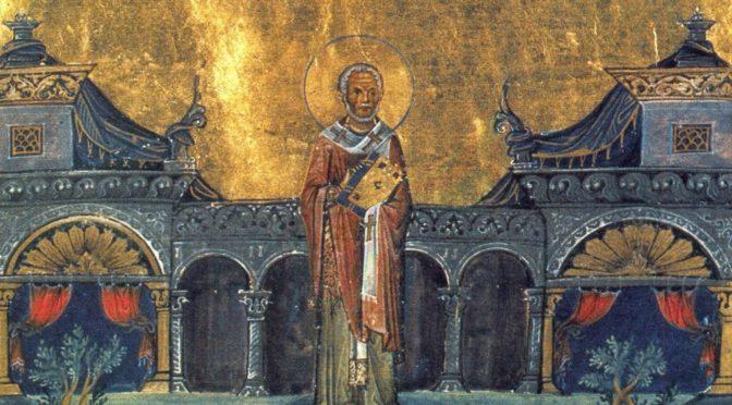 Святителя Григория чудотворца, епископа Неокесарийского
