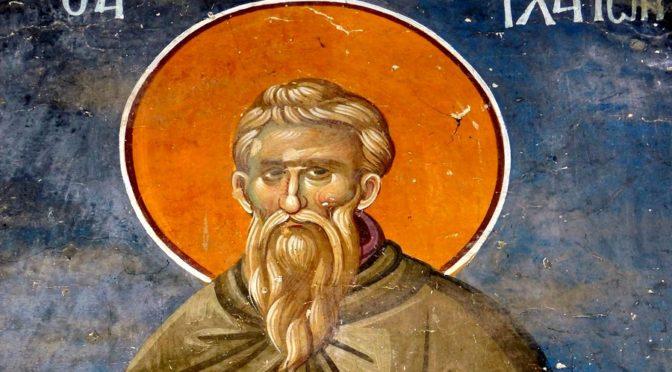 Неделя 20-я по Пятидесятнице. Преподобного Илариона Великого