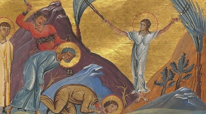 Неделя 23-я по Пятидесятнице. Мучеников Мины, Виктора, Викентия и мученицы Стефаниды