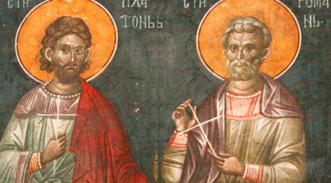 Неделя 24-я по Пятидесятнице. Мучеников Платона и Романа