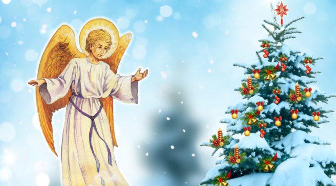 Приглашение на Рождественскую ярмарку