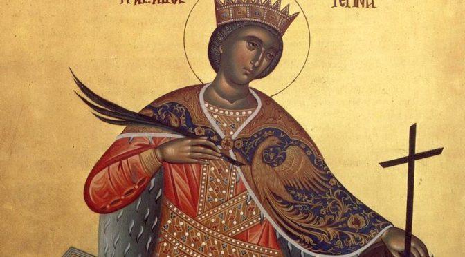 Великомученицы Екатерины