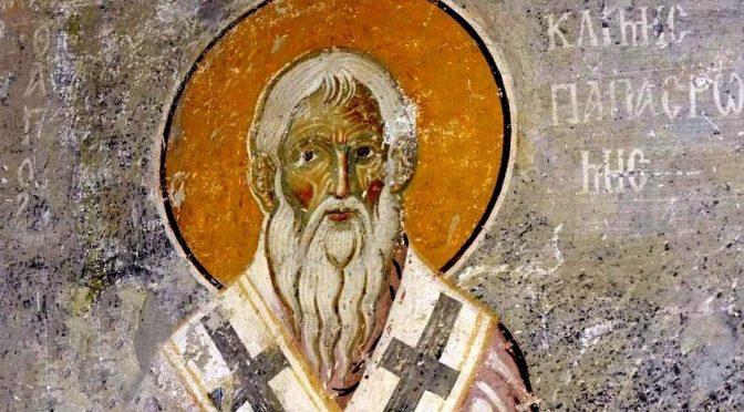 Неделя 25-я по Пятидесятнице. Священномученика Климента, папы Римского