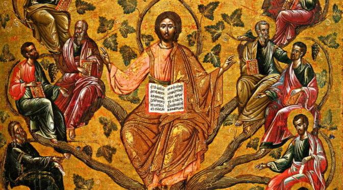 Неделя 30-я по Пятидесятнице, пред Рождеством Христовым, святых отец