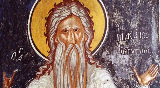 Преподобного Макария Великого, Египетского