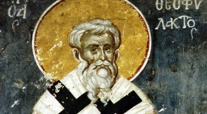 Преподобного Феофилакта исповедника, епископа Никомидийского