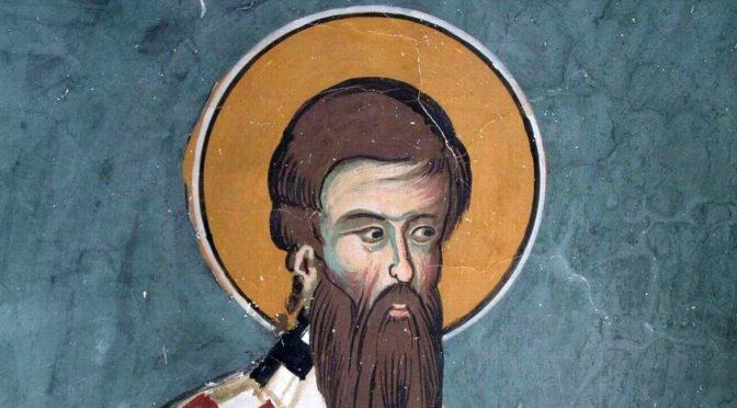 Суббота Пятидесятницы. Апостола Ермия