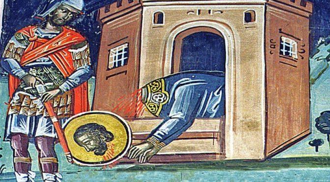 Священномученика Феодота, епископа Анкирского