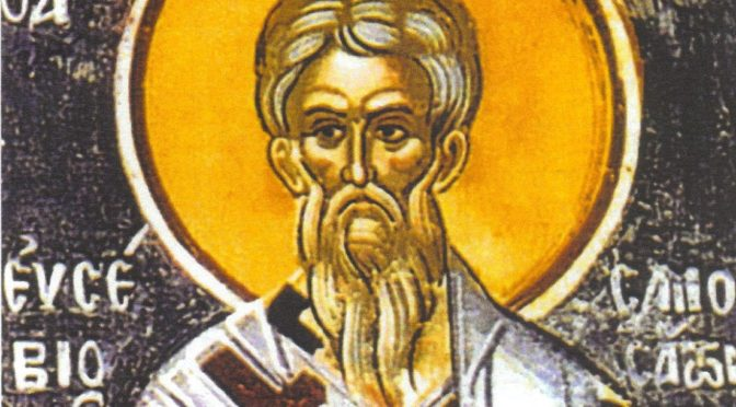 Неделя 4-я по Пятидесятнице. Священномученика Евсевия, епископа Самосатского