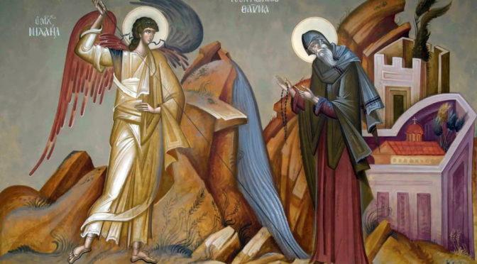 Воспоминание чуда Архистратига Михаила, бывшего в Хонех (Колоссах)