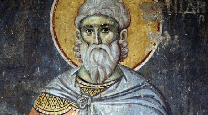 Священномученика Корнилия сотника
