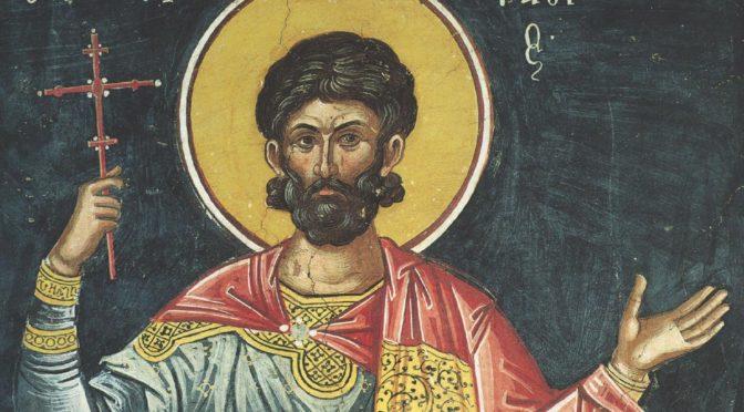 Великомученика Евстафия и иже с ним
