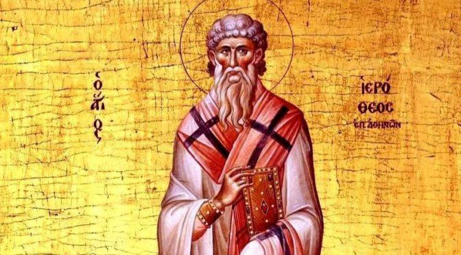 Священномученика Иерофея, епископа Афинского