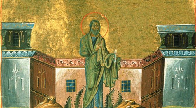 Неделя 21-я по Пятидесятнице. Пророка Иоиля. Мученика Уара и с ним семи учителей христианских