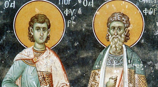 Неделя 24-я по Пятидесятнице.  Мучеников Онисифора и Порфирия