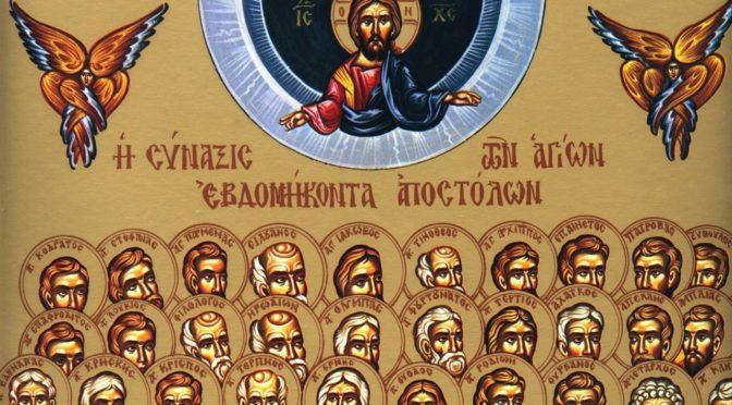 Неделя 32-я по Пятидесятнице, пред Богоявлением. Собор 70-ти апостолов