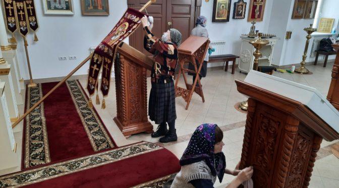 Перед престольным праздником прихожане провели уборку в храме