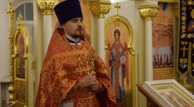 Настоятель нашего храма назначен заместителем благочинного Саратовского Северо-Западного округа Саратовской епархии