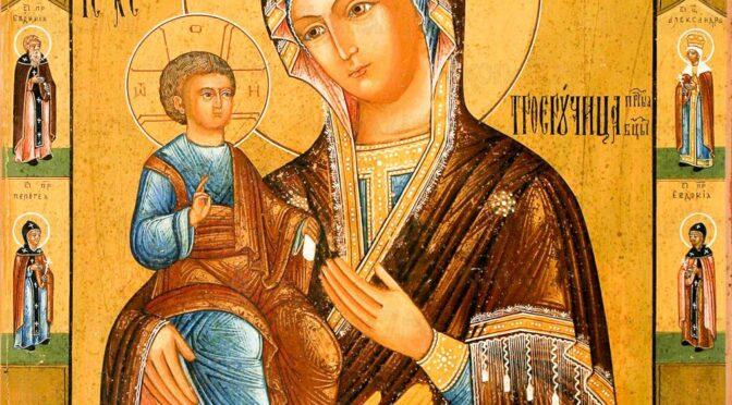 Неделя 3-я по Пятидесятнице. Иконы Божией Матери «Троеручица»